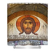 Picture Of Jesus Inside The Tsminda Sameba Cathedral Tbilisi Shower Curtain by Robert Preston