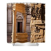 Pienza Tuscany Shower Curtain