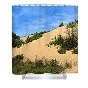 Piscinas Dunes - Sardinia. Italy Shower Curtain
