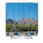Plaza Across From Potala Palace Which Replaced A Natural Lake-tibet Shower Curtain