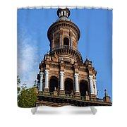 Plaza De Espana Tower Shower Curtain