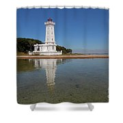 Point Abino Lighthouse Reflection Shower Curtain