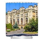 Polytechnique Institute Of Kiev Shower Curtain