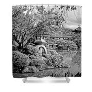 Pond At Heian Shrine - Kyoto Shower Curtain