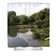 Pond Reflection - Central Park Shower Curtain