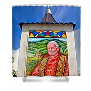 Pope John II Shower Curtain