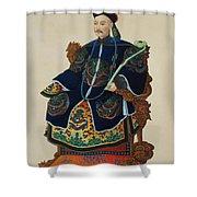 Portrait Of A Mandarin Shower Curtain