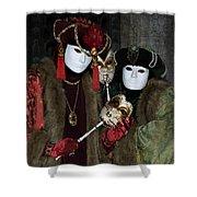 Venetian Carnival - Portrait Of Nobles Shower Curtain