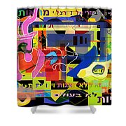 Prayer To Be Saved From The Lust Of Money 3b Shower Curtain