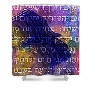 House Of The Holy Shower Curtain
