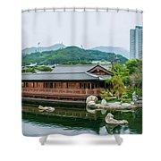 Public Nan Lian Garden Shower Curtain