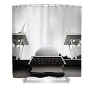 Pudu Shower Curtain