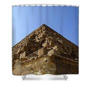 Pyramids Of Giza 20 Shower Curtain