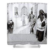 Qarawiyyin Mosque Shower Curtain