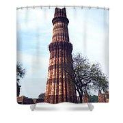 Qutb Minar Shower Curtain