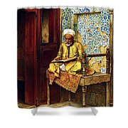 Reading In 1888 Shower Curtain