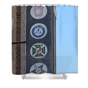 Reading Room Two Shower Curtain