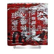 Red Black White Shower Curtain