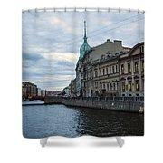 Red Bridge - St. Petersburg - Russia Shower Curtain