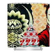 Red Sky Tonight Shower Curtain