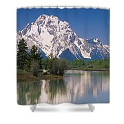 Reflection Of A Mountain Range Shower Curtain