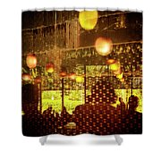 Reflections, Patterns And Silhouettes Shower Curtain