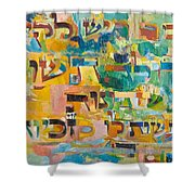 Reish Lachish Said Great Is Repentance For It Transforms Willful Sins Into Merits Shower Curtain