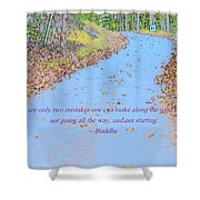 Road To Truth Shower Curtain