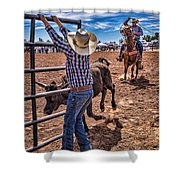Rodeo Gate Keeper Shower Curtain