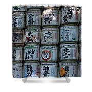 Rows Of Sake Barrels Shower Curtain