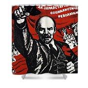 Russian Revolution October 1917 Vladimir Ilyich Lenin Ulyanov  1870 1924 Russian Revolutionary Shower Curtain