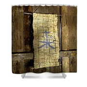 Rustic Teahouse Shower Curtain