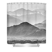 Rwanda Hills Shower Curtain