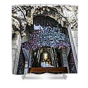 Sagrada Familia Doors - Barcelona - Spain Shower Curtain