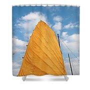 Sail Of A Boat, Ha Long Bay, Quang Ninh Shower Curtain