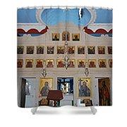 Saint Nicholas Erikousa 1822 Shower Curtain