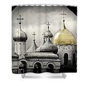 Saint Sophia Shower Curtain