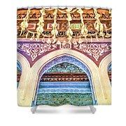Salam Mosque Shower Curtain