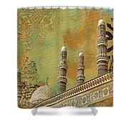 Saleh Mosque Shower Curtain