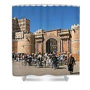 Sanaa City In Yemen  Shower Curtain