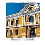 Santa Marta City Hall Shower Curtain