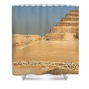 Saqqara Step Pyramid Shower Curtain