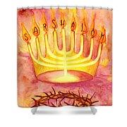 Sar Shalom Shower Curtain