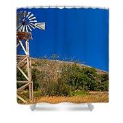 Scorpion Windmill Shower Curtain