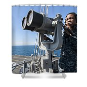 Seaman Stands Lookout Aboard Shower Curtain