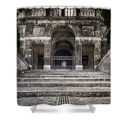 Second Time Around The Forum Shower Curtain