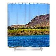 Selfoss Shower Curtain