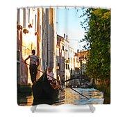 Serene Venice Scene Shower Curtain