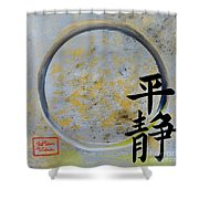 Serenity - Zen Enso Shower Curtain