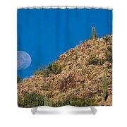 Setting Moon Shower Curtain